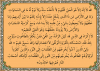 Advantages of Ayat al-Kursi