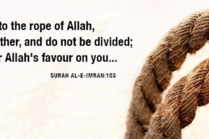 The Importance of Unity in Islam