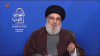 Nasrallah hails Palestinians' steadfastness in face of Israeli occupation