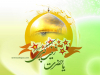 Birth of Sayyida Zainab (sa)