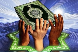 Obstacles to unity in the Islamic World